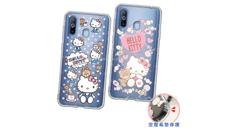 三麗鷗授權 Hello Kitty凱蒂貓 三星 Samsung Galaxy A8s 愛心空壓手機殼 有吊飾孔