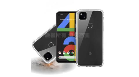 Xmart for Google Pixel 4a 5G 加強四角防護防摔空壓氣墊殼