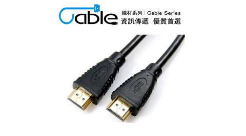 【Cable】HDMI 1.4版 HDMI-HDMI 10米
