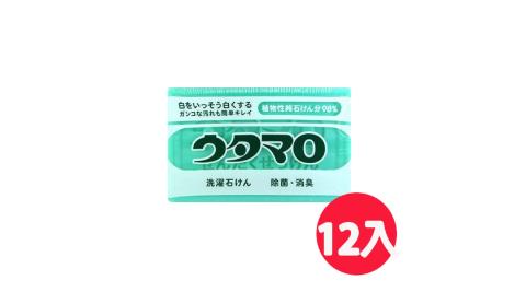 日本 東邦 魔法洗衣皂 家事皂133G *12 入