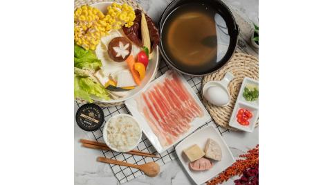 雲林麥寮-晁陽綠能休閒農場(綠光尋寶火鍋餐)