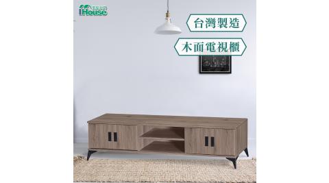 IHouse-小灰橡 6尺電視櫃