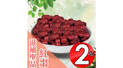 2包正元堂 滋補美顏聖品野生紅棗(600g/包)