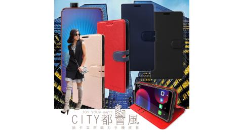 CITY都會風 vivo NEX 插卡立架磁力手機皮套 有吊飾孔