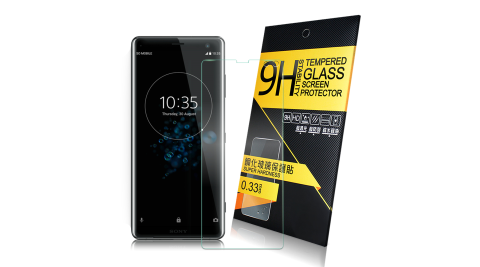 NISDA for SONY Xperia XZ3 鋼化 9H 0.33mm玻璃螢幕貼