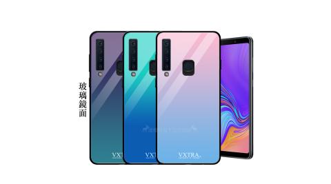 VXTRA 三星 Samsung Galaxy A9 (2018) 鋼化玻璃防滑全包保護殼 手機殼 漸層系列