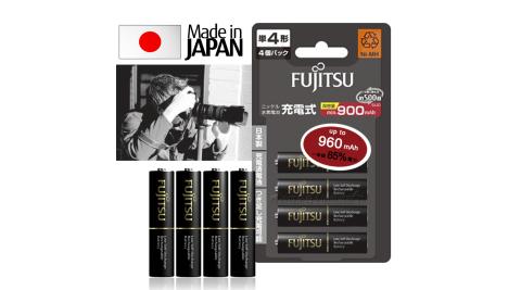 Fujitsu富士通 低自放電4號 900mAh鎳氫充電電池 HR-4UTHC (4號4入)-【日本製,加贈電池收納盒】