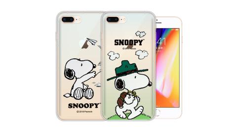 史努比/SNOOPY 正版授權 iPhone 8 Plus/7 Plus 5.5吋 漸層彩繪空壓氣墊手機殼