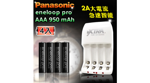VXTRA新經濟型2A大電流急速充電器+國際牌eneloop PRO黑鑽款低自放4號950mAh充電電池(4顆入)