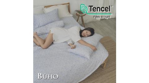 《BUHO》舒涼TENCEL天絲雙人四件式兩用被床包組(多款任選)