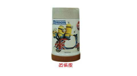 【小小兵】真空食物罐500CC MN-500 英倫風