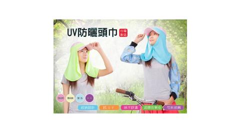 JOANNA UV防曬頭巾2入