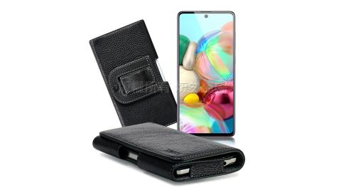 Xmart for 三星 Samsung Galaxy A71 麗緻真皮腰掛皮套