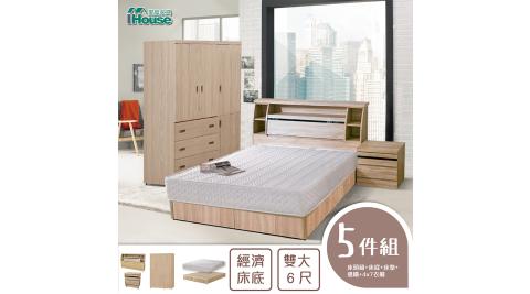 IHouse-秋田 日式收納房間5件組(床頭箱+床墊+床底+邊櫃+4x7衣櫃)-雙人5尺