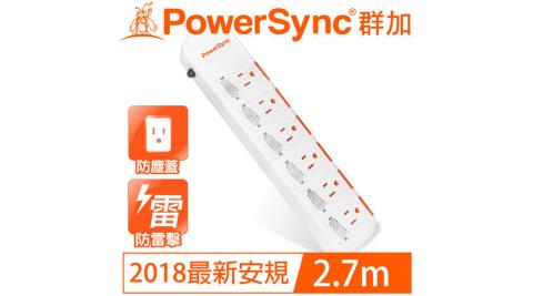 PowerSync群加 6開6插滑蓋防塵防雷擊延長線2.7M 9呎 TPS366DN9027