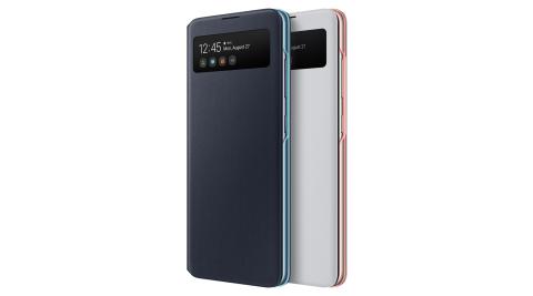 SAMSUNG Galaxy A71 S View 原廠透視感應皮套 (台灣公司貨)