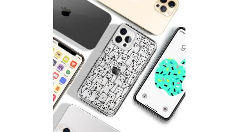 MOOTUN for iPhone 12 / 12 Pro 6.1 防護晶透保護殼 -滿版線條貓