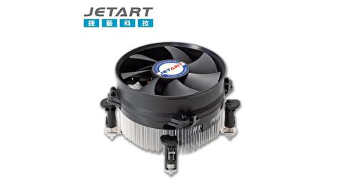 【JETART 捷藝】LGA775 / 115X 通用型 CPU 散熱器(JAPS07)
