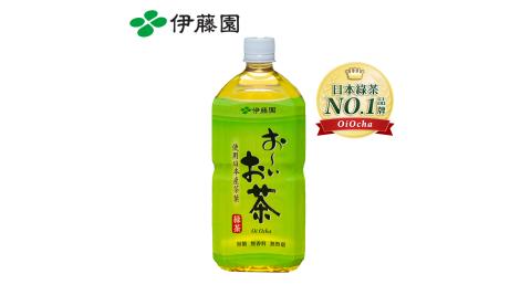 【伊藤園】OiOcha 綠茶 PET975mL (12瓶/箱)