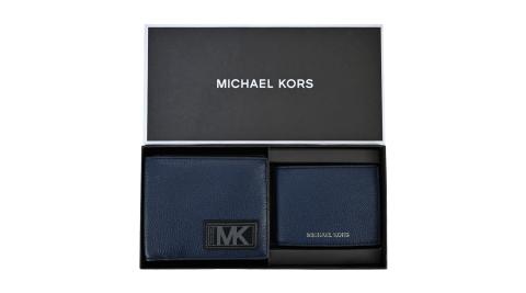 MICHAEL KORS GIFTING荔枝牛皮對開短夾(附證件夾)禮盒組-藍