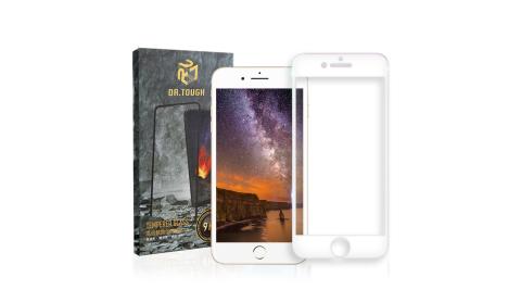 DR.TOUGH硬博士 for iPhone 8 / iPhone 7 3D曲面滿版保護貼-白