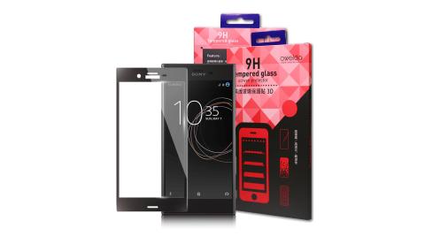Oweida SONY Xperia XZs 3D全滿版鋼化玻璃保護貼-黑色