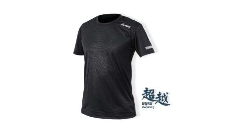 HODARLA 男超越短袖T恤-路跑 慢跑 健身 短袖上衣 台灣製 黑@3129702@