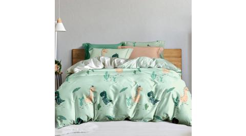 LAMINA 恐龍樂園 加大100%天絲四件式兩用被套床包組