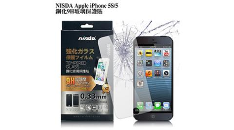 NISDA Apple iPhone 5S/5鋼化 9H 0.33mm玻璃螢幕貼
