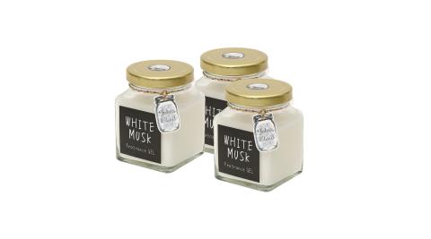 John's Blend 2021配方升級版室內香氛擴香膏(135g/瓶)(白麝香WHITE MUSK)3入