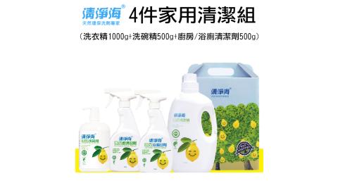 清淨海 4件家用清潔組(洗衣精1000g+洗碗精500g+廚房/浴廁清潔劑500g)