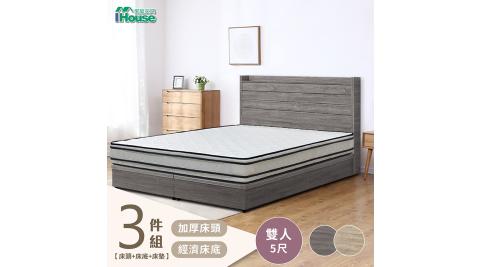 IHouse-楓田 極簡風加厚床頭房間3件組(床頭+經濟+床墊)-雙人5尺