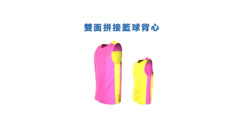 INSTAR男女雙面穿籃球背心運動背心台灣製桃紅黃3111612