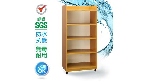 IHouse-SGS 防潮抗蟲蛀塑鋼四層開放式置物碗盤櫃(寬64深40高151CM)
