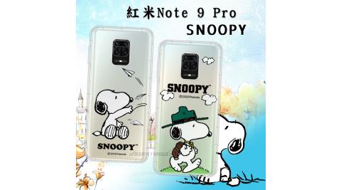 史努比/SNOOPY 正版授權 紅米Redmi Note 9 Pro 漸層彩繪空壓手機殼