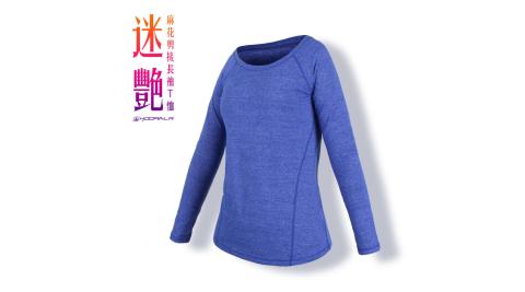 HODARLA 女迷艷麻花剪接長袖T恤-路跑 慢跑 長袖上衣 台灣製 寶藍@3140502@