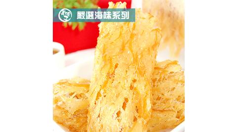 《美佐子》嚴選海味系列-蜜汁魷魚片(100公克±2g/包,共兩包)