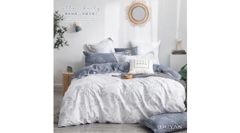 《DUYAN 竹漾》台灣製100%精梳純棉雙人加大床包三件組- 雪葉紛飛
