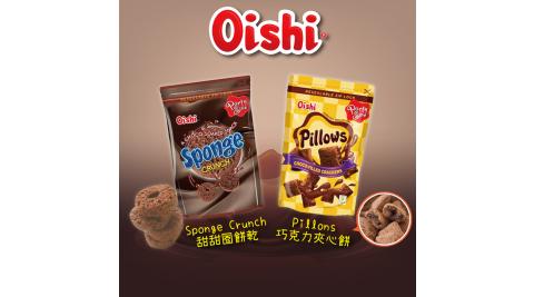 【菲律賓】Oishi Pillows巧克力爆醬餅乾/ Sponge 巧克力甜甜圈餅乾 X6