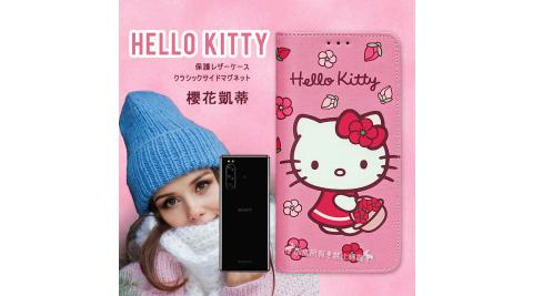 三麗鷗授權 Hello Kitty Sony Xperia 5 櫻花吊繩款彩繪側掀皮套