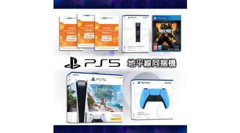 【SONY】PS5 遊戲主機-光碟版+PS4 2K21+PS4 最後生還者2 (+4好禮)