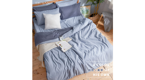 《DUYAN 竹漾》台灣製天絲絨雙人四件式舖棉兩用被床包組- 愛麗絲藍床包+雙藍被套