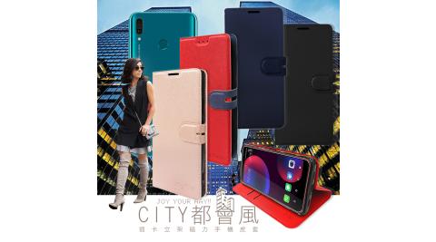 CITY都會風 華為HUAWEI Y9 2019 插卡立架磁力手機皮套 有吊飾孔