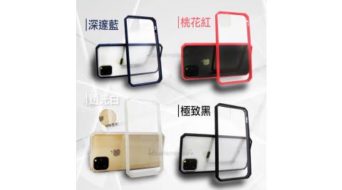 軍工級 iPhone 11 Pro Max 6.5吋 OCT軍規防摔殼 加厚邊框/防摔抗刮
