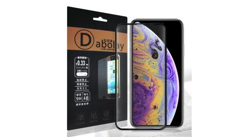全膠貼合 iPhone Xs X 5.8吋 3D滿版疏水疏油9H鋼化頂級玻璃膜(黑) 玻璃保護貼