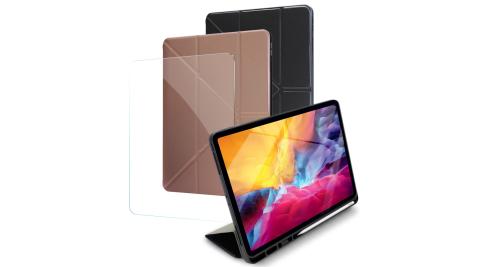 Xmart for 2020 iPad Pro 11吋 清新簡約超薄Y折帶筆槽皮套+搭配專用玻璃組合
