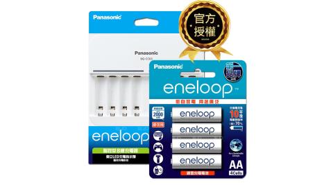 【Panasonic 國際牌】BQ-CC63 智控 8 槽電池充電器+ eneloop 鎳氫充電電池-標準款(3號4入)
