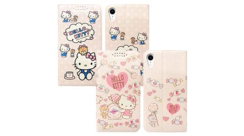 三麗鷗授權 Hello Kitty貓 iPhone XR 6.1吋 粉嫩系列彩繪磁力皮套