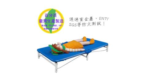 【孩子國】兒童簡易摺疊睡床
