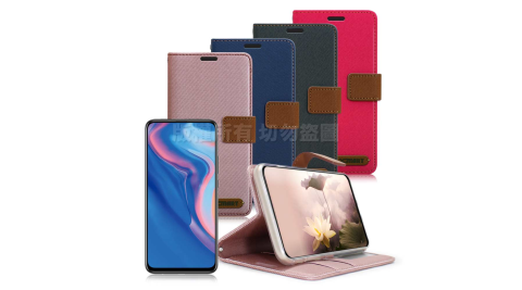 Xmart for 華為 HUAWEI Y9 Prime 2019 度假浪漫風支架皮套